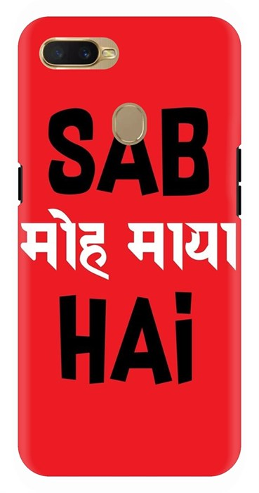Sab Moh Maya Hai Back Case Cover for Oppo A7